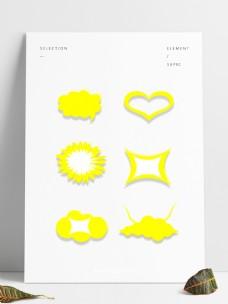 简约黄色爆炸云边框对话框