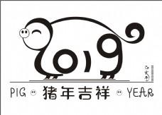 2019年猪年元素十二生肖图案