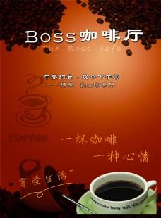 boos咖啡馆kt板本菜单彩页