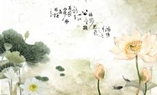 中式水墨荷花背景墙