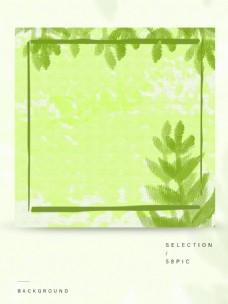 小清新绿色手绘绿叶背景素材